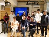 オメガ株式会社 新宿本社のアルバイト