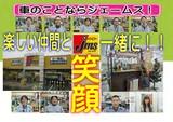 ジェームス 小山神山店のアルバイト