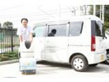 デンタルサポート株式会社 新大阪事業所のアルバイト