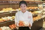 東急ストア 新丸子店 デリカ(アルバイト)(7458)のアルバイト