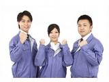 Man to Man株式会社 大阪オフィス171のアルバイト