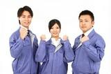 株式会社SEIGI 東芝府中事業所(経験者)のアルバイト