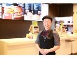 マクドナルド 20号八王子並木町店(早朝)のアルバイト