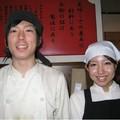 コロッケ西郷亭 駒沢店のアルバイト