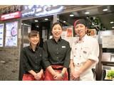 土古里 八重洲店のアルバイト