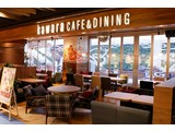 kawara CAFE&DINING 横浜店のアルバイト