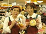 Odakyu OX 鶴川店(パート)食品のアルバイト