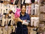 チュチュアンナ ゆめタウン久留米店(短時間勤務)のアルバイト