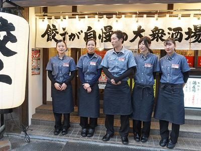餃子食堂マルケン 武庫之荘店【正社員】の求人画像
