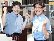 カレーハウスCoCo壱番屋 北区角田町店のアルバイト情報