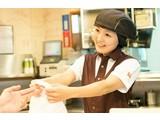 すき家 大和中央店のアルバイト
