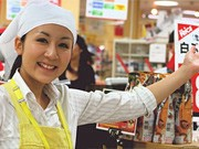 株式会社ソフィアプロモーション 宇都宮営業所のアルバイト求人写真2