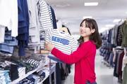 マックハウス アメリア稲城ショッピングセンタ店のアルバイト情報