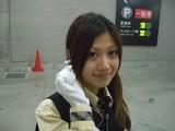 日本駐車場開発株式会社 アーク栄広小路駐車場のアルバイト