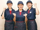 なか卯 福島東口店3のアルバイト