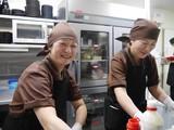 ゆず庵 鹿児島宇宿店(ランチスタッフ)のアルバイト