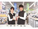 株式会社ヒト・コミュニケーションズ モバイル 亀有エリア(10時出社)のアルバイト