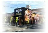 道とん堀桜田西店(キッチン)のアルバイト