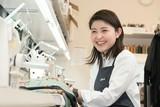 ママのリフォーム イオン小野店(土日)のアルバイト