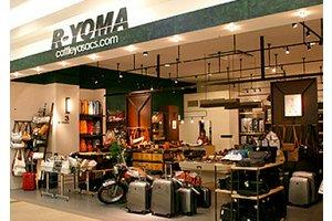 R-YOMA 筑紫野店(アルバイト)・雑貨販売スタッフのアルバイト・バイト詳細