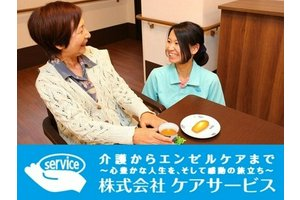 【長期で働ける方歓迎】JASDAQ上場企業だから、安心して働ける!