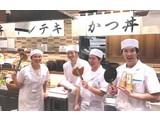 豚屋とん一 イオンモール大和店[111007]のアルバイト