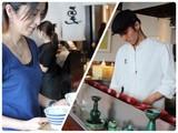 酢重ダイニング 渋谷(フリーター)のアルバイト