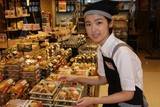 東急ストア 菊名店 デリカ(アルバイト)(8997)のアルバイト