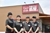 やきとりの扇屋 浜北東美薗店のアルバイト