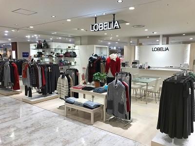 ロベリア十和田店のアルバイト情報