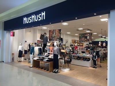 HusHusH(ハッシュアッシュ)イオンモール鈴鹿〈78237〉のアルバイト情報