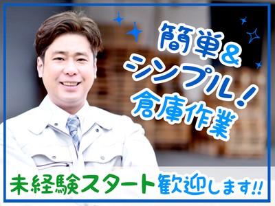 株式会社オーザンo-zan74の求人画像