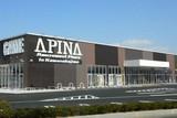 アピナ長野川中島店のアルバイト