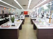 パリミキ 八潮店のアルバイト情報