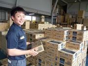 株式会社サンコー 東京東営業所のアルバイト情報