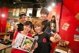 平澤精肉店 帯広店のアルバイト