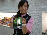 UFO 姫原のイメージ