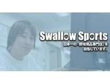 株式会社スワロースポーツ 豊島園オフィス(フルタイム用)のアルバイト