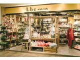 Lbc with life ビーンズ赤羽店のアルバイト