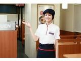 幸楽苑 桑折店のアルバイト