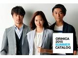 ORIHICA ららぽーと富士見店のアルバイト