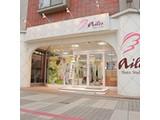 Furisode&photo エイル相模原店のアルバイト