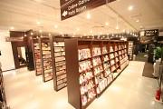 アイ・カフェ 東岡山店のアルバイト情報