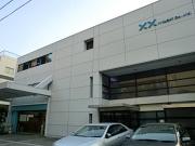 株式会社ワイ・ヨット 東京店(入出荷業務スタッフ)のアルバイト情報