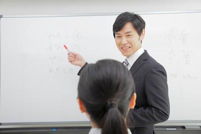 こーぷ松陰塾 太子堂校のアルバイト情報