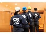 無添くら寿司 松戸二十世紀が丘店のアルバイト