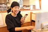 丸源ラーメン 大磯店(ランチスタッフ)のアルバイト