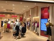 ViS モラージュ菖蒲店のイメージ