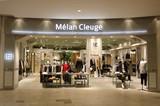 Melan Cleuge コクーンシティコクーン2のアルバイト