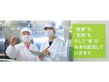 新宿区内学校 調理補助(アルバイト・パート)のアルバイト